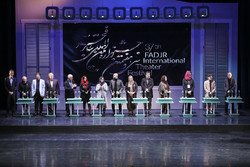 37th Fajr Theater Festival names winners, '(Fore)named' wins grand prix