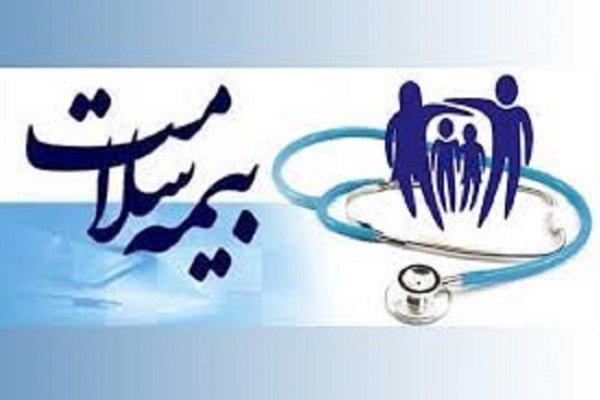 ۲۰ هزار مددجوی کمیته امداد بوشهر تحت پوشش بیمه سلامت قرار گرفتند