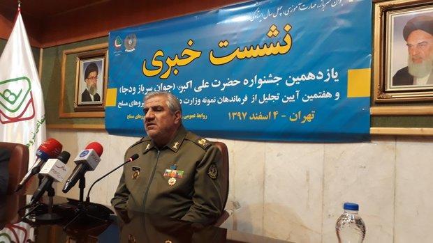 تشریح برنامههای جشنواره جوان سرباز/روحیه سربازان بهترازگذشته است