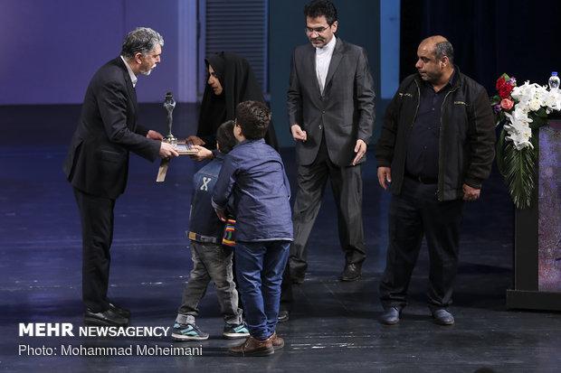 اختتام مهرجان فجر المسرحي لدورته ال37