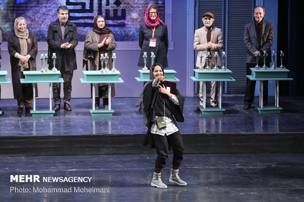 37th Fajr Intl. Theater Festival award ceremony