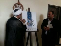 پوستر جشنواره منطقهای«شبدیز» در کرمانشاه رونمایی شد