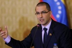 ونزوئلا به فعال شدن پیمان نظامی کشورهای آمریکایی واکنش نشان داد