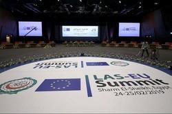 مصر میں عربی اور یورپی ممالک کا سربراہی اجلاس اختتام پذیر