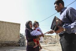 اولین محموله کتاب و اسباببازی از مهریز به مناطق سیلزده ارسال شد