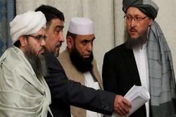 اقوام متحدہ نے طالبان دہشت گرد رہنماؤں پر سفر پابندیاں ختم کردی ہیں