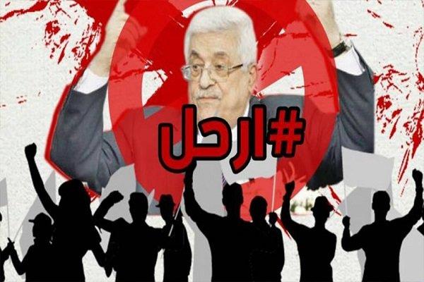 کمپین کاربران فلسطینی برای کناره گیری «محمود عباس» از قدرت