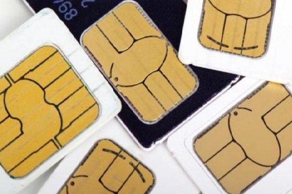 ۱۵ هزار سیم کارت بی نام و نشان مسدود شد