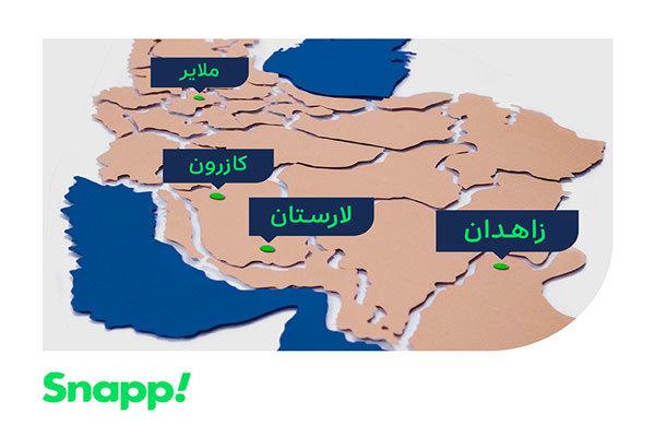 آغاز فعالیت اسنپ در ۴ شهر جدید