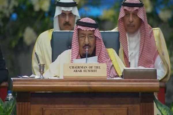 الملك سلمان لا يذكر تاريخ النكسة العربية