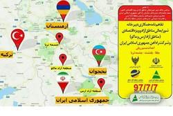 قرارداد مطالعات امکان سنجی خط آهن جلفا – چشمه ثریا منعقد شد
