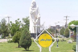 شهرداری مشهد از نام و نماد بانوان شاخص در شهر استفاده کند