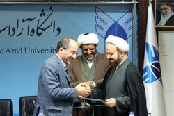 تفاهم نامه همکاریدانشگاه آزاد،آستان قدس و حوزه علمیه امضا شد