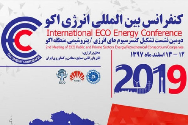 Tehran to host 2nd Intl. ECO Energy Conference