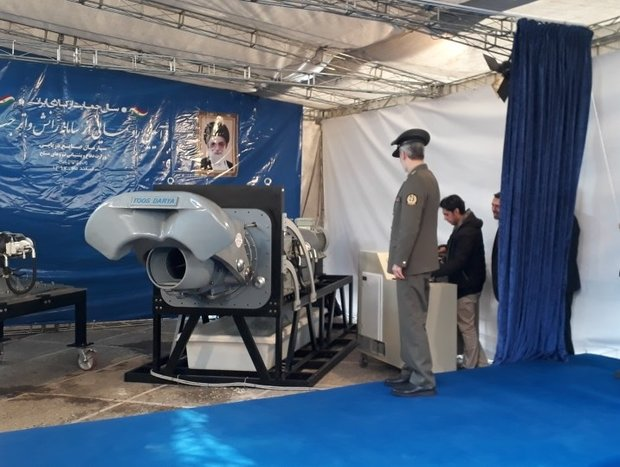 Iran unveils home-made water-jet propulsion system