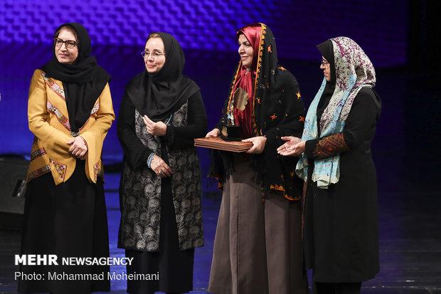 Award ceremony for 8th Fajr Intl. Fashion & Clothing Festival