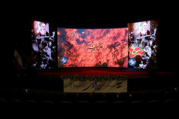 سازمانها و نهادها کدام فیلمهای«فجر۳۷» را برگزیدند؟/ تشکر انتظامی