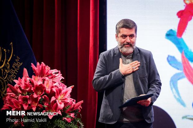 مراسم تجلیل اراده ملی سی و هفتمین جشنواره فیلم فجر