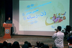 نخسین همایش «زن و رسانه» در قم برگزار شد