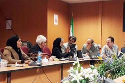 انتخاب اعضای هیات مدیره انجمن مراکز مشاوره شغلی و کاریابی تهران