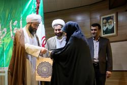 پاسداشت «مقام زن و روز مادر» در سازمان تبلیغات اسلامی