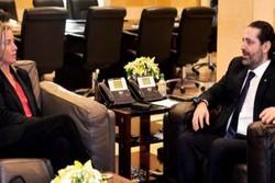 رایزنی سعد حریری با مسئول سیاست خارجی اتحادیه اروپا