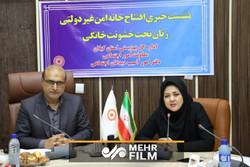 افتتاح اولین خانه امن در تهران
