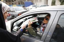 """İran'da """"Anneler Günü"""" kutlandı"""