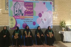 جشنواره مادرانه در گناوه؛ بانوان خادم مساجد و تکایا تجلیل شدند