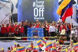 مواجهات عنيفة بين الشرطة ومحتجين في كاراكاس