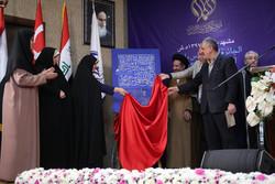 مراسم رونمایی از فراخوان بینالمللی خوشنویسی یاس یاسین در مشهد