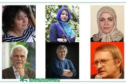 معرفی داوران بخش بینالملل و سیفژ جشنواره پویانمایی تهران