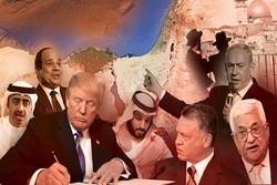 ABD, Ortadoğu barış planının ekonomi paketini açıkladı