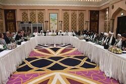 آغاز دور نهم مذاکرات آمریکا و طالبان در قطر