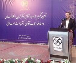 رئیس دانشگاه کردستان معرفی و منصوب شد