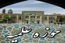 کمبود روحانی در مساجد روستاهای پلدختر/ آغاز پذیرش در حوزه علمیه