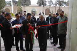 افتتاح نمایشگاه آثار هنرهای تجسمی ویژه دفاع مقدس در کرمان