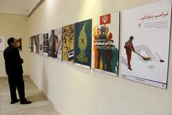 برگزیدگان پانزدهمین جشنواره هنرهای تجسمی استان همدان معرفی شدند