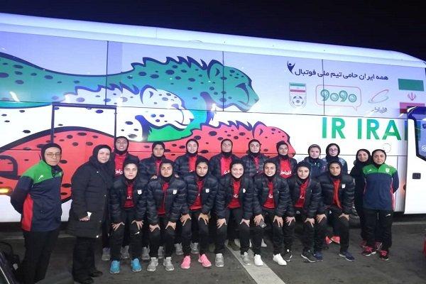 İran Kadın Milli Futbol Takımı Rusya'ya gitti
