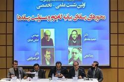 رسانههایغربی هرگز با نظام ایران کنار نیامده و نمیآیند