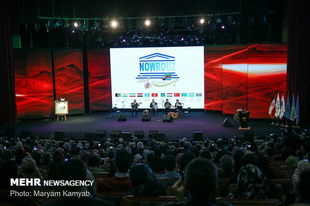 """مؤتمر """"عالم النوروز"""""""