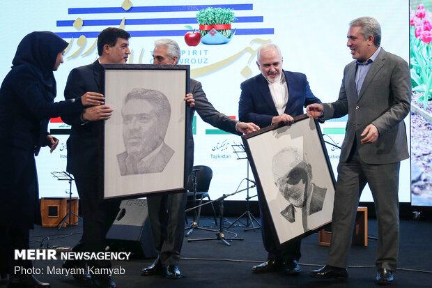 'World of Nowruz' Conf. held in Tehran