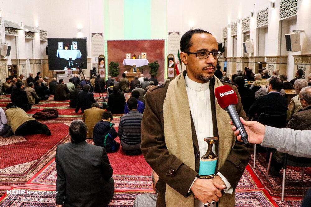 مراسم گرامیداشت شهدای مقاومت یمن