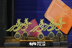 برگزیدگان کتاب سال سینما مشخص شدند
