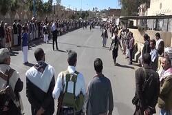 تجمع یمنیها در مقابل سفارت آمریکا در «صنعاء» در همبستگی با ونزوئلا
