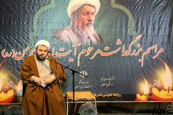 آیت الله مومن از علمای برجسته و تاثیرگذار در  شورای نگهبان بود