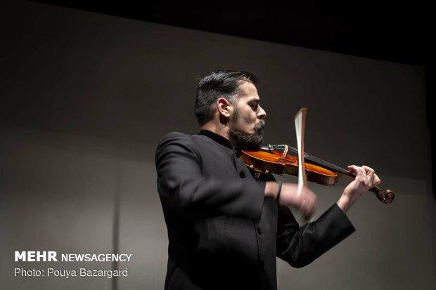 ارکستر فیلارمونیک گیلان