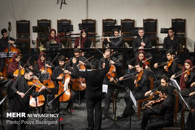 Gilan Philharmonic Orchestra