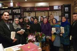 اعلام برگزیدگان جایزه ادبی بهمن