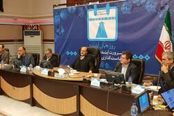 توسعه استان قزوین با توجه به آینده پژوهی تسریع می شود